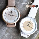 腕時計 レディース 木 ウッドデザイン ウォッチ 天然木 ナチュラル おしゃれ かわいい プレセント ギフト 1年間のメー…