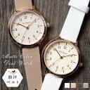 腕時計 レディース 撥水 防汗ベルト かわいい おしゃれ アースカラー ナチュラル カジュアル ウォッチ ブランド 20代 …