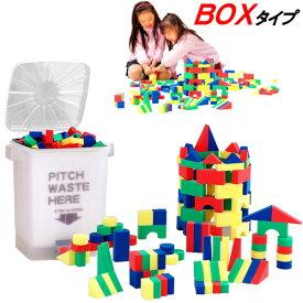 子ども用おもちゃ EVA樹脂製【ぱずるんブロック BOXタイプ】食品衛生法合格品 知育玩具