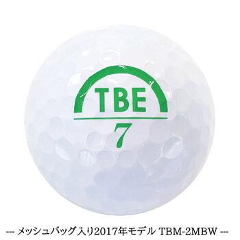 TBM-2MBW-2