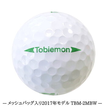 TBM-2MBW-3
