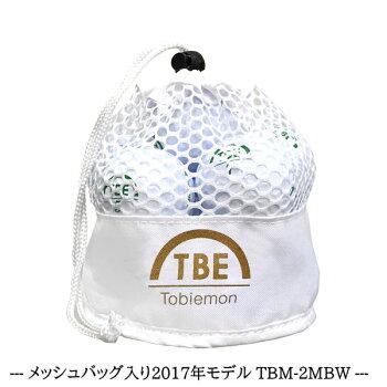 TBM-2MBW-5