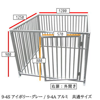 9-4S-4A-サイズ