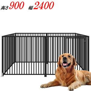 犬のサークル 6枚組パネルセット【スチール製 9-6S グレー 屋根なし】高さ900×W2400×D1250mm屋外・室内 兼用