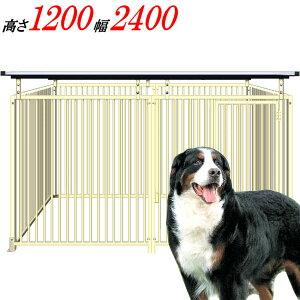 犬のサークル 6枚組パネルセット【スチール製 12-6SY アイボリー 屋根付き】高さ1200×W2400×D1250mm トールタイプ屋外・室内 兼用
