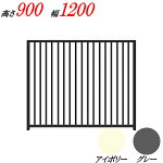 スチール製パネル900-1200--1