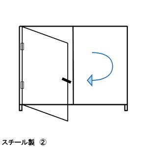 犬のサークル スチール製 扉パネル 加工【 2. 左扉/外開き 】 に扉の開きを加工します