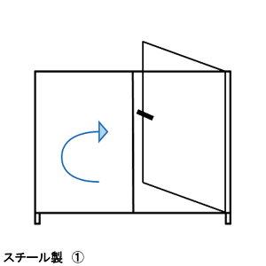 犬のサークル スチール製 扉パネル 加工【 1. 右扉/内開き 】 に扉の開きを加工します
