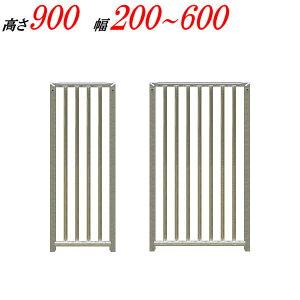 犬のサークル 単品パネル【アルミ製 パネル 高さ900 幅200〜600】 特寸幅屋外・室内 兼用