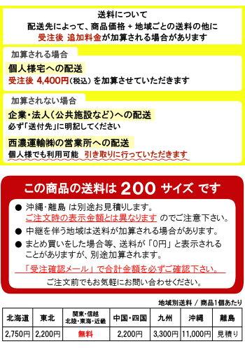 送料200サイズ-4400-s