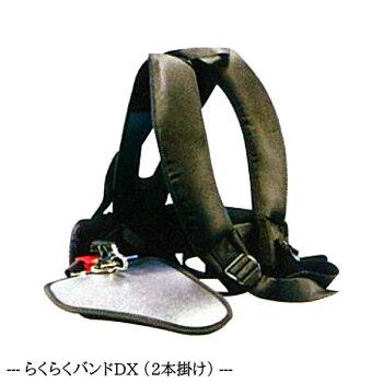 らくらくバンドDX(2本掛け)-2