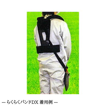 らくらくバンドDX(2本掛け)-3