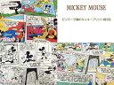 【メール便の送料無料】 ミッキーマウス 3色 ビンテージ柄 シーチング 布 2015 【あす楽対応】 02P03Dec16
