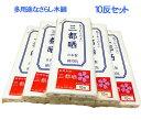 【さらし 送料無料】 晒し 小巾木綿 10m (33cm幅) 10反セット卸販売 02P03Dec16