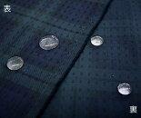 ブラックウォッチ(タータンチェック)プリントやや薄手のポリエステル100%撥水加工ドビー・タフタ(平織り)生地w巾145cm布布地服地通販日本製エコバッグ等にチェックチェック柄