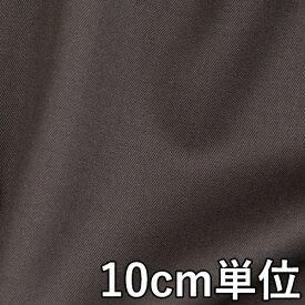 ウール【TX51750】【ウールギャバ】【無地】【ウール生地】カラー全2色【10cm単位の切り売り】TX51750 ☆ジャケットやパンツ、スカートに最適