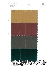 ウール【TX41017】【柄物】【送料無料 ヤマトネコポス便配送 代引不可】【ウール生地】カラー全4色【生地サンプル】【ウールストライプ】TX41017 ☆ジャケットやスカート、ワンピースに最適