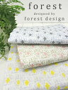 Designers Wanted Project!「forest」 Designed by forest design綿100%ダブルガーゼ生地★10cm単位【...