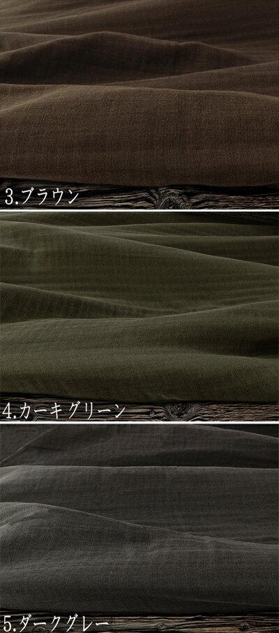 日本製!★広幅3重ガーゼ生地★トリプルガーゼ【生地幅約150cm】父の日プレゼント【8色】50cm単位【I_1208】