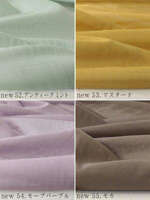【良質な★日本製★色も豊富な20色】ふわふわ綿ダブルガーゼ生地。50cm単位【08L01】【コットン2重ガーゼ、Wガーゼ】