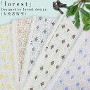 「forest」 Designed by forest design【大枝活版室】2019新色追加 品番DWP003