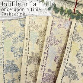Joli Fleur La Toile ONCE UPON A TIME20sシーチング生地【4色】50cm単位【JF_19001】【3mまでネコポス(メール便)発送可】