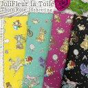 Joli Fleur La Toile THORN ROSE20sシーチング生地【4色】50cm単位【jf_19002】【3mまでネコポス(メール便)発送可】