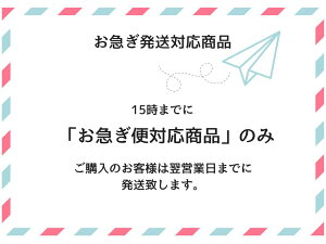 【良質な日本製★20色】ふわふわ綿ダブルガーゼ生地。50cm単位【08L01】【コットン2重ガーゼ、Wガーゼ】【2mまでネコポス発送可】ポピーレッド入荷4月中旬