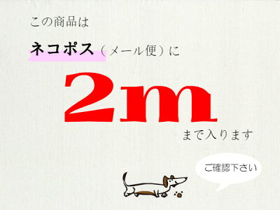 手描きタッチの立ち猫柄ダブルガーゼ生地MiyakoKawaguchi【ミヤコカワグチ】シルキーソフト加工ダブルガーゼ【4色】50cm単位【MIYAKO-12W-alb】
