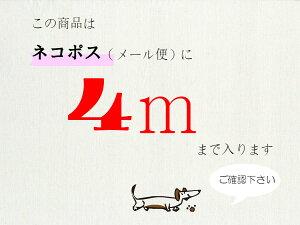 日本製!4mm水玉80ローン生地!綿100%★50cm単位【生地幅約103cm】【18445】【1000円以上、送料無料】