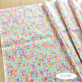 手描きのタッチが優しいkiji storeプリントコレクションキラキラ〜【宝石】