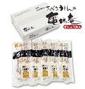 ●お徳用半生讃岐うどん並切麺 300g×5袋 つゆなしセット ランキングお取り寄せ