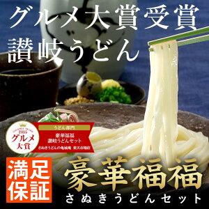 【送料無料】【グルメ大賞2015受賞】 ギフト 贈り物...