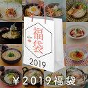 2019年特別ご奉仕福袋セット
