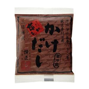 亀城庵/特製・かけだし【3倍希釈】 ? かけうどん うどん 調味料 食べ物グルメ gift udon お取り寄せ 本場 香川 お土産 さぬきうどん 讃岐うどん
