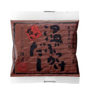 亀城庵/特製・温ぶっかけだし(冬季限定) ? ぶっかけうどん うどん 調味料 食べ物グルメ gift udon お取り寄せ 本場 香川 お土産 さぬきうどん 讃岐うどん