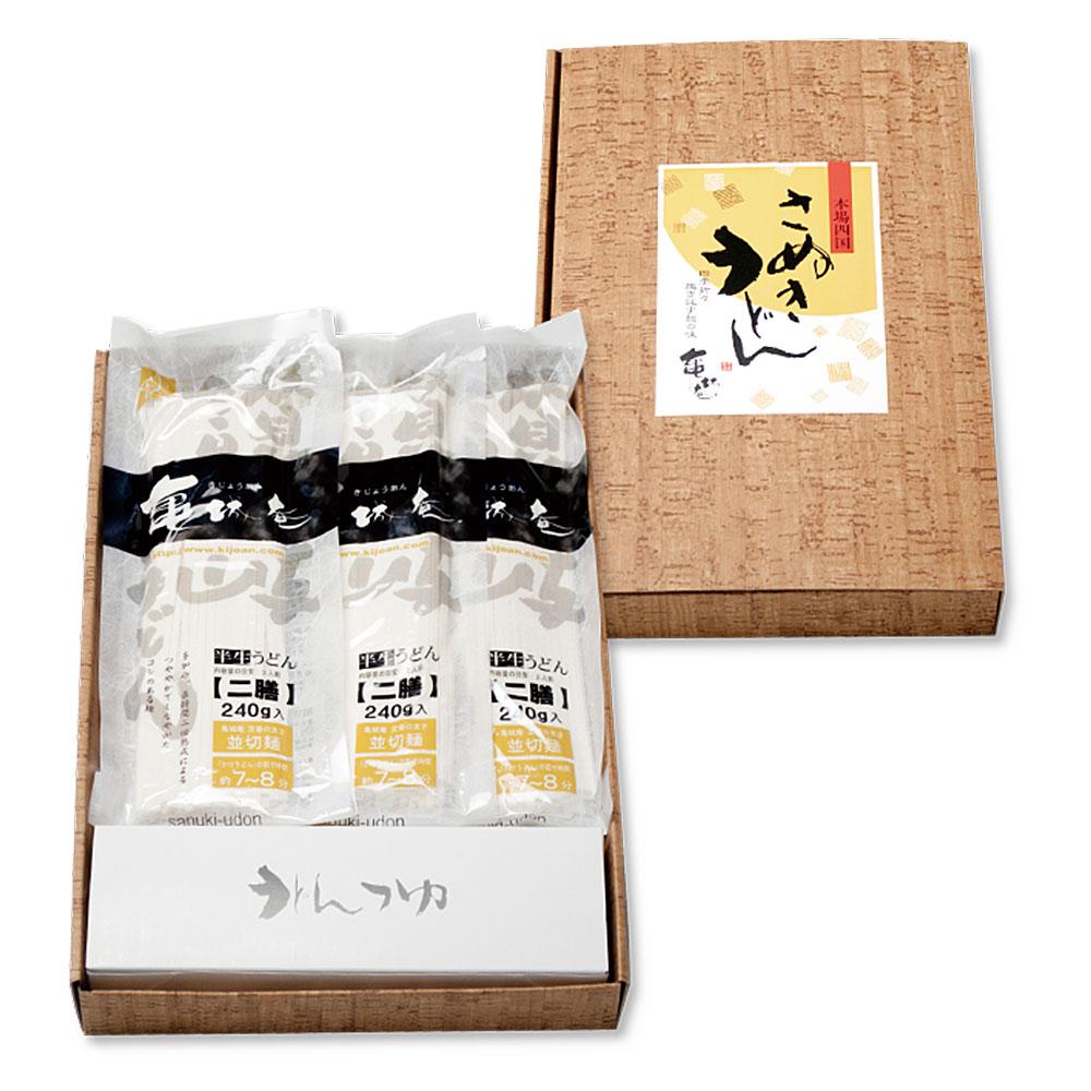 【化粧箱ギフト】 讃岐うどんのギフトセット10食入 【楽ギフ_包装】【W-805】