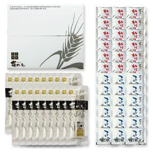 さぬき二膳うどんお徳用セット(240g×18袋・36食入・つゆ付き)【並切麺】【N-718】