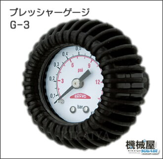 Pressure gauge ◆ valve B ◆ g-3 joy craft option parts