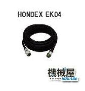 ■振動子延長コード EK04(12m) ホンデックス  オプションパーツHONDEX 本多電子 釣り フィッシング 釣具 釣果 GPS ボート 船船 舶