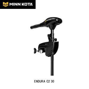 ■ミンコタ ENDURA C2 30 エンデューラ 淡水モデル ハンドコントロール minn kotaボート バス釣り 船 ハンドコン/エレキ/送料無料