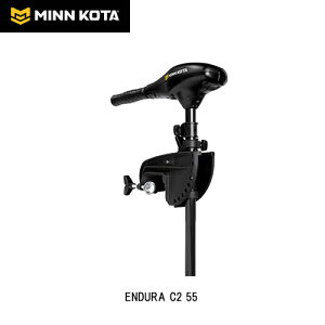 ■ミンコタ ENDURA C2 55 エンデューラ 淡水モデル ハンドコントロール minn kotaボート バス釣り 船 ハンドコン/エレキ/送料無料