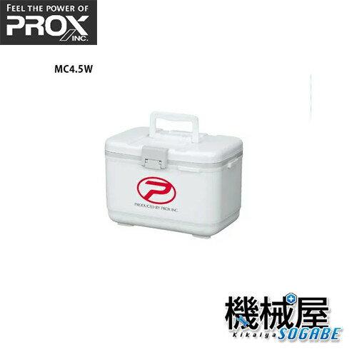 ■マルチクールミニ ホワイト(4.5L) MC4.5W PROX/プロックス 釣り フィッシング マリンレジャー 釣行 大阪漁具 釣具 キャンプ アウトドア クーラーボックス