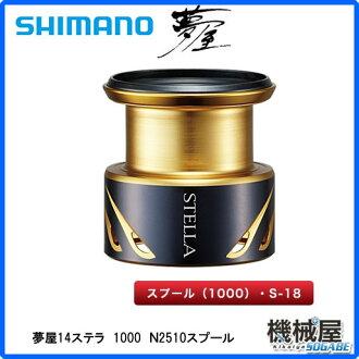 ♦ 梦 14 恒星 1000 N 2510 阀芯旋转禧玛诺 /shimano 斯特拉旋转卷筒机加车间自定义部件