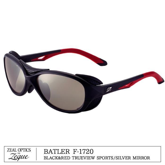 ■BATLER/バトラー F-1720 Zeque/ZEAL ゼキュー/ジール TV 偏光サングラス ZEAL OPTICS  グレンフィールド タレックス マリンレジャー 釣り フィッシング  アウトドア