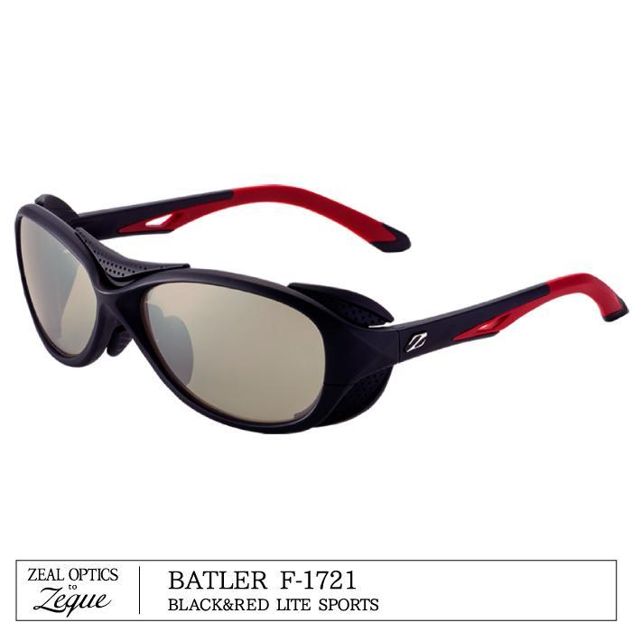 ■BATLER/バトラー F-1721 Zeque/ZEAL ゼキュー/ジール TV 偏光サングラス ZEAL OPTICS  グレンフィールド タレックス マリンレジャー 釣り フィッシング  アウトドア LITES PORTS