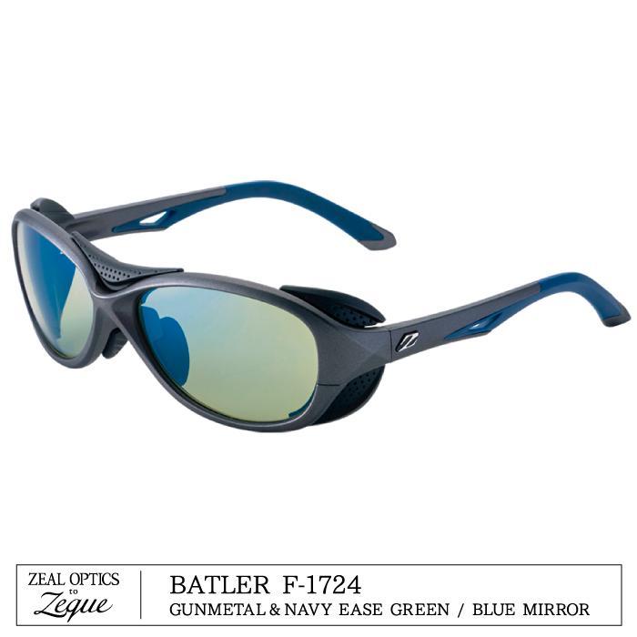 ■BATLER/バトラー F-1724 Zeque/ZEAL ゼキュー/ジール TV 偏光サングラス ZEAL OPTICS  グレンフィールド タレックス マリンレジャー 釣り フィッシング  アウトドア イーズグリーン