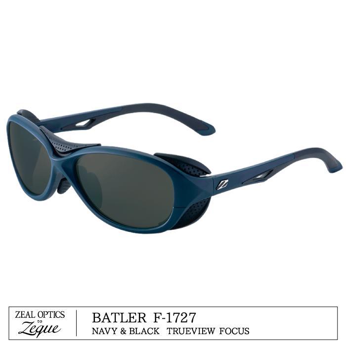 ■BATLER/バトラー F-1727 Zeque/ZEAL ゼキュー/ジール TV 偏光サングラス ZEAL OPTICS  グレンフィールド タレックス マリンレジャー 釣り フィッシング  アウトドア