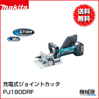 Kikaiya sogabe rakuten global market makita electric engineering joint cut j180drf battery charger and case with 18 v makita cutter makita do it yourself carpenter diy manufacturing tool machine shop solutioingenieria Gallery