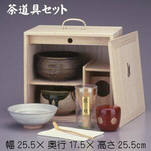 桐 色紙箱揃(茶道具セット)送料無料 茶碗 茶筅 茶さじ 棗 木製 野点 持ち運び 茶箱